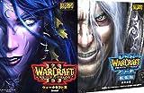 ウォークラフト3 コンプリート 日本語版