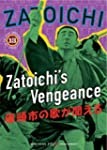 Zatoichi the Blind Swordsman, Vol. 13...