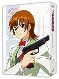 ナジカ電撃作戦DVD-BOX