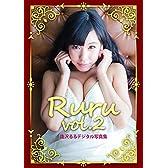 ruru vol.2 逢沢るる(4560121306345)