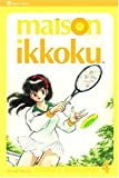 Maison Ikkoku: Volume 4 (2nd edition)