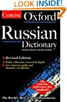 Concise Oxford Russian Dictionary