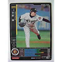 BBH1 黒カード 吉野誠(阪神)