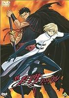 ツバサ・クロニクル V [DVD]