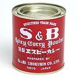 赤缶カレー粉 - S&B 84g