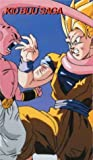 echange, troc Dragon Ball Z: Kid Buu (5pc) (Edit) [VHS] [Import USA]
