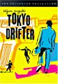Tokyo Drifter (The Criterion Collection)