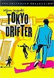 echange, troc Tokyo Drifter (Tokyo Nagaremono) - Criterion Collection [Import USA Zone 1]