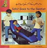 Chris Petty Sahir Goes to the Dentist in Urdu and English (First Experiences)