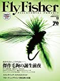 FLY FISHER(フライフィッシャー) 2016年 12 月号 [雑誌]