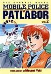 Mobile Police Patlabor: Volume 2