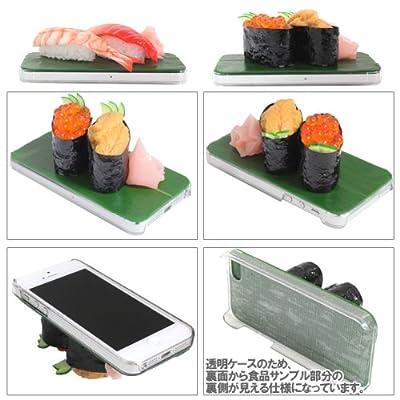 [SoftBank/au iPhone 5専用]食品サンプルカバーお寿司(トロ、エビ)