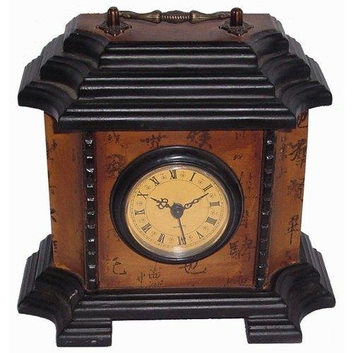 Oriental Furniture Best Low Price Anniversary Gift Her Him, 9-Inch Asian Square Pagoda Top Calligraphy Table Clock