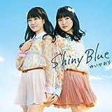 Shiny Blue-ゆいかおり