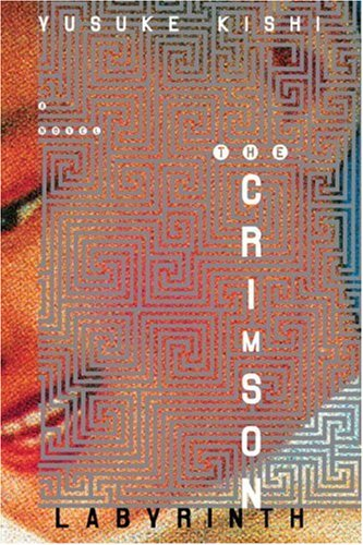 The Crimson Labyrinth PDF