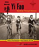 img - for Yi Fao: Speaking Through Memory: A History of New Westminster's Chinese Community 1858-1980 book / textbook / text book