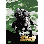 真救世主伝説 北斗の拳 トキ伝 通常版 [DVD]
