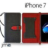 iPhone7 ケース JMEIオリジナルカルネケース VESTA ブラック apple iPhone 7 アイフォン 7 アップル 4.7 スマホ カバー スマホケース 手帳型 ショルダー スリム スマートフォン