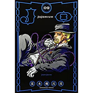 JOJONIUM 9 ジョジョの奇妙な冒険 [函装版] (愛蔵版コミックス)