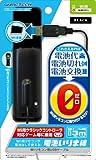 Wiiリモコン用USBケーブル『電池いりま線(ブラック)』