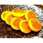 かぼちゃもち (500g)