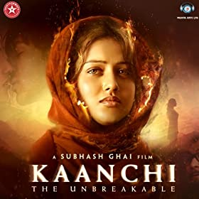 Kambal Ke Neeche (feat. Aishwarya Majmudar, Sanchita Bhattacharya