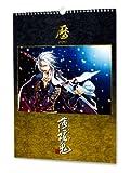 薄桜鬼カレンダー2010 通常版 壁掛型
