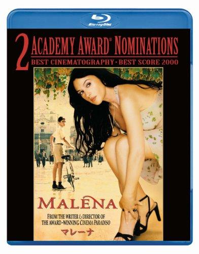 マレーナ [Blu-ray]