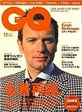 GQ JAPAN 2008年 12月号 [雑誌]