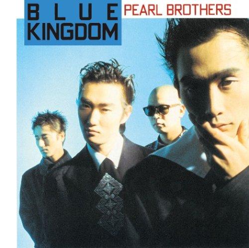 BLUE KINGDOM(紙ジャケット仕様)