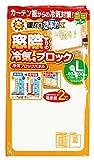 【日本製】 窓際 冷気 ブロックパネル L (約60×200cm、使用時高さ:50cm)