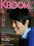 KBOOM(ケーブーム)2009年7月号