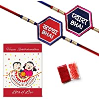 Exclusive Forever Love New Rakhi Set Of 2 Soft Cotton Blue Pyaara Bhai Red Sachcha Bhai Embroided Wristbands For...