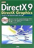 DirectX9 DirectX Graphics (I・O BOOKS)