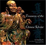 img - for Treasures Of The Chinese Scholar book / textbook / text book