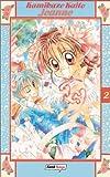 echange, troc Arina Tanemura - Kamikaze Kaito Jeanne 02.