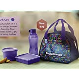 Tupperware Fun Loop Lunch Set - New Lunch Introduced By Tupperware - Hurry Get Yours One Now !!