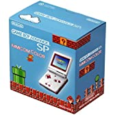 ゲームボーイアドバンスSP ファミコンカラー【メーカー生産終了】