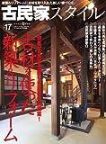 古民家スタイル (ワールド・ムック 938)