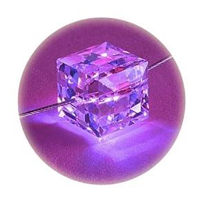 Firejewel LED Crystal Cube Necklace - Violet *NEW*