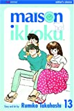 Maison Ikkoku: v. 13