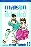 Rumiko Takahashi Maison Ikkoku: v. 13