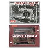 ▽ トミーテック 鉄道コレクション 小田急電鉄デニ1300形 2両セット TOMYTEC鉄コレ120806(*)