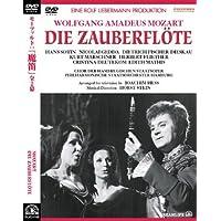モーツァルト:「魔笛」全2幕 [DVD]