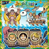 Jungle fever~ワンピース 7人の麦わら海賊団ミニフィギュア付CD~(CCCD)