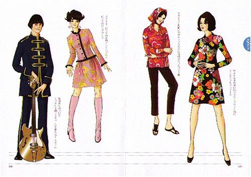 日本のファッション 明治・大正・昭和・平成                       ペーパーバック                                                                                                                                                                            – 2007/9/20