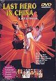 echange, troc Deadly China Hero [Import USA Zone 1]