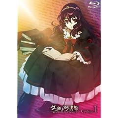 �_���^���A���̏���-Blu-ray ��1�� [Blu-ray]