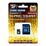 スーパータレント UHS-I microSDXCメモリーカード 64GB Class10 SDXC変換アダプタ付 ST64MSU1P