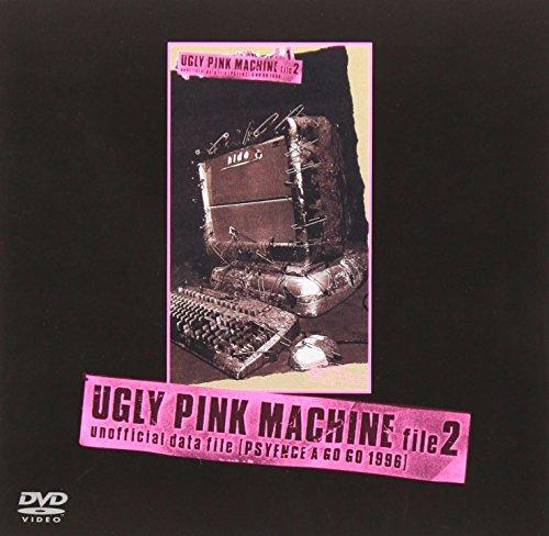 UGLY PINK MACHINE file2 [DVD]